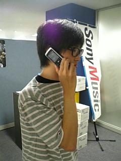 大久保ついに携帯電話