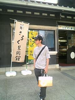 長崎べっ甲屋