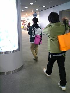 今から東京へ
